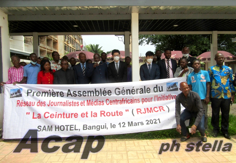 Première Assemblée générale ordinaire du Réseau des Journalistes et Médias Centrafricains pour l'initiative « la Ceinture et la Route »