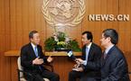 """""""Travailler pour le bien-être des enfants est le devoir de notre génération"""", déclare le secrétaire général de l'ONU"""