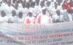 Célébration à Bangui du 70ème anniversaire du Comité International Olympique